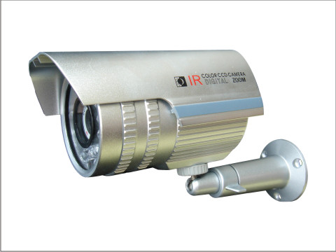 CB-248-S 480TVL Fixed IR Camera